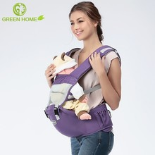 Factory direct sales Multi-function baby carrier brands