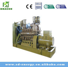 50kw 2016 Thermal Power Plant Thermoelectric Generator
