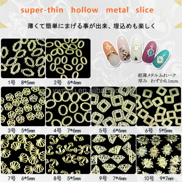 Super-thin hollow oval shell square shape metal type DIY slice tips decoration