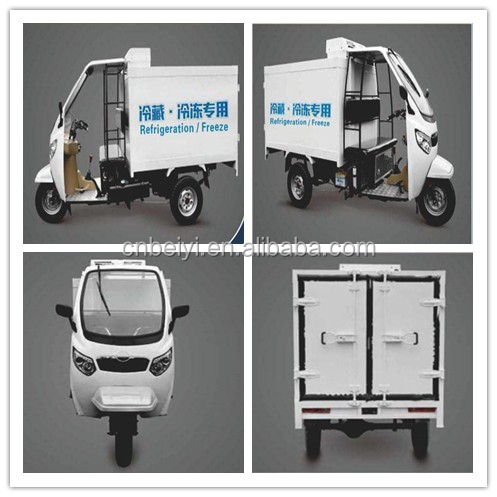 Best chill car bajaj electric tricycle parts enclosed cabin tricycle with cargo box