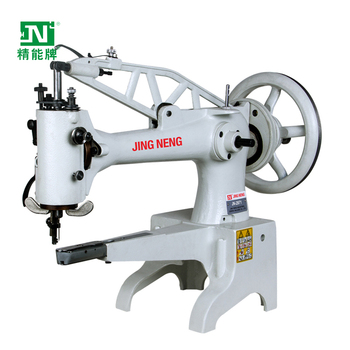 JN-2971 SHOE REPAIRING MENDING SEWING MACHINE