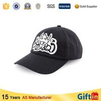 China factory custom logo sport hat making machines
