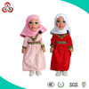 Soft Plush Muslim fulla stuffed doll