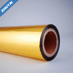 Custom colorful metalized 3m mylar film for inkjet printing