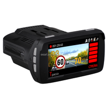 GPS Tracker Speedcam Ambarella A7 Camera 1296P Car DVR GPS 3 in 1 Combo Radar Detector & Car Video Recorder