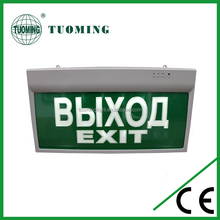 2016 latest style Crah time 3 hour emergency exit sign acrylic board