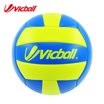 Machine stitched foam PVC material colorful volleyball size 5#