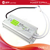 12V 80W IP67 Waterproof LED Driver Transformer Power Supply