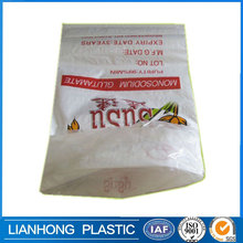 Eco-friendly pp flour sack for sale, virgin material flour sack bags, UV treated pp woven bag for 25kg 50kg flour packing
