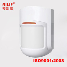 AILIF P10 Dual Passive Infrared And Microwave Indoor Pir Detectors For Home Security System