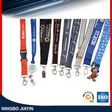Excellent factory supply black cheap custom lanyard keychains