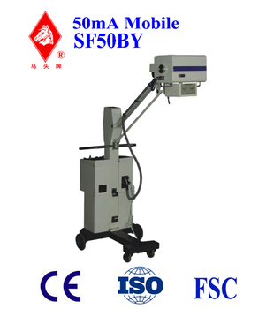 mobile radilogy x ray 50mA SF50IIA