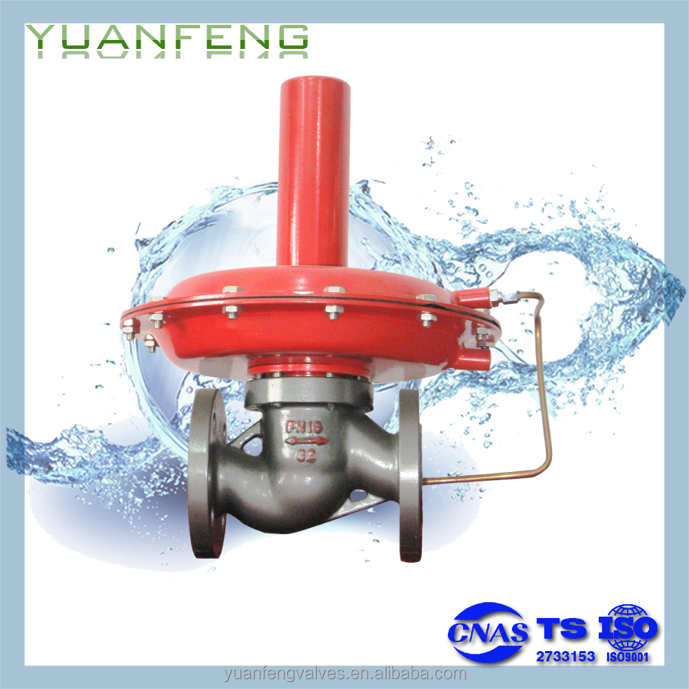 ZZV REGULATOR Self-Operated Tiny Pressure Regulating(Control) Valve