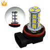 LightPoint Factory price car light 18leds 350LM H8 H11 9006 9005 HB4 5050 led auto fog lamp