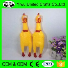 Wholesale squeaky small rubber chicken for dog toy & squeaky toys