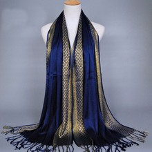 TOROS 2017 Beautiful Fashion Hijab Women Pearl Chiffon Lace Instant Hijab Muslim