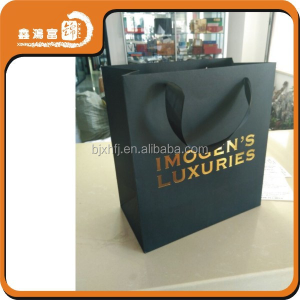 Factory made Paper Shopping Bags with ribbon handle and logo printing