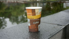 3D paper cup wholesale coffee cup