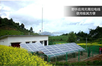 chinese photovoltaic panels price