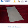 Buy 99.95% High Quality Best Price of Molybdenum Sheet