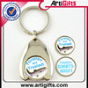 High end metal car logo trolley coin keyring