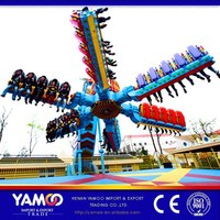 Amazing! Amusement Park Ride Speed Windmill Ride for Sale!
