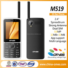 China 2.4 inch 2G with GSM signal antenna, 1000mAh 4U big battery, low price strong signal mobile phone