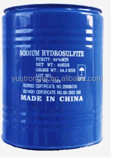 factory supply industrial grade sodium hydrosulfite,sodium dithionite