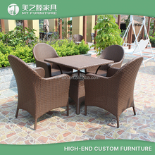 China wholesale 4 seaters patio rattan wicker dining table and wicker moon chair outdoor furniture set
