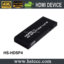 HDMI Splitter 1 in 4 out Supports 4k*2k 3D