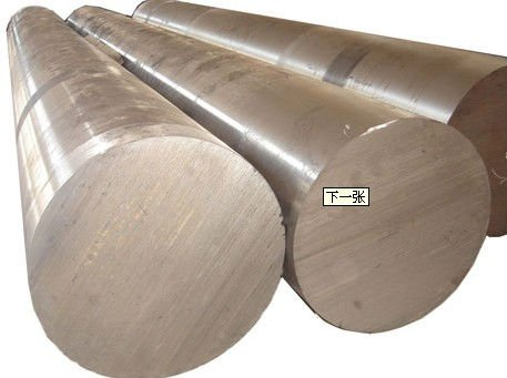 Matte finish round stainless steel bar
