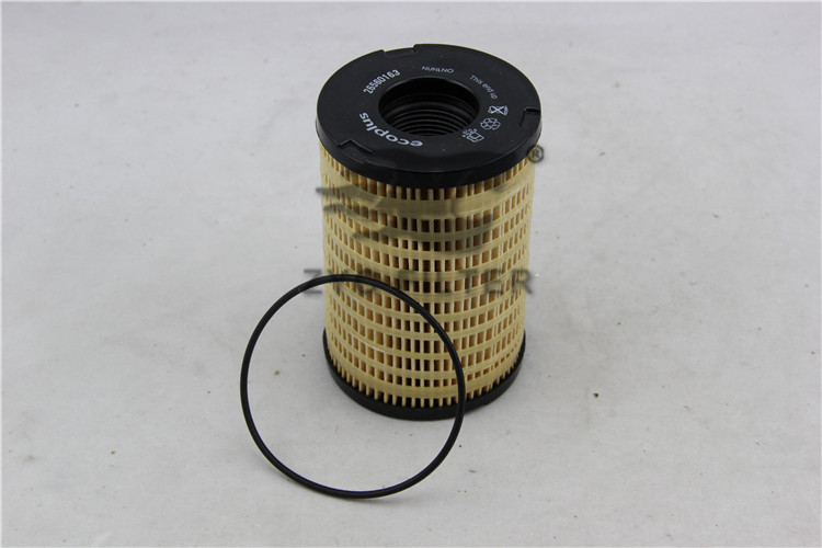 2014 hepa genuine spare parts Oil Filter for PERKINS 26560163