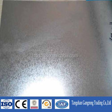 alibaba express galvanized steel metal iron plate steel sheet hs code