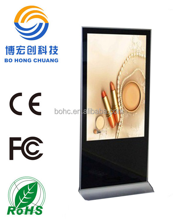 Airport, metro use 52 Inch digital signage HD LCD monitor free standing