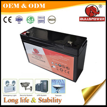 SMALL 12V VRLA Lead Acid Battery Rechargeable Battery for led light