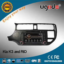 ugode two din car accessories for Kia Rio with DVD GPS radio bluetooth IPOD USB SD car multimedia player