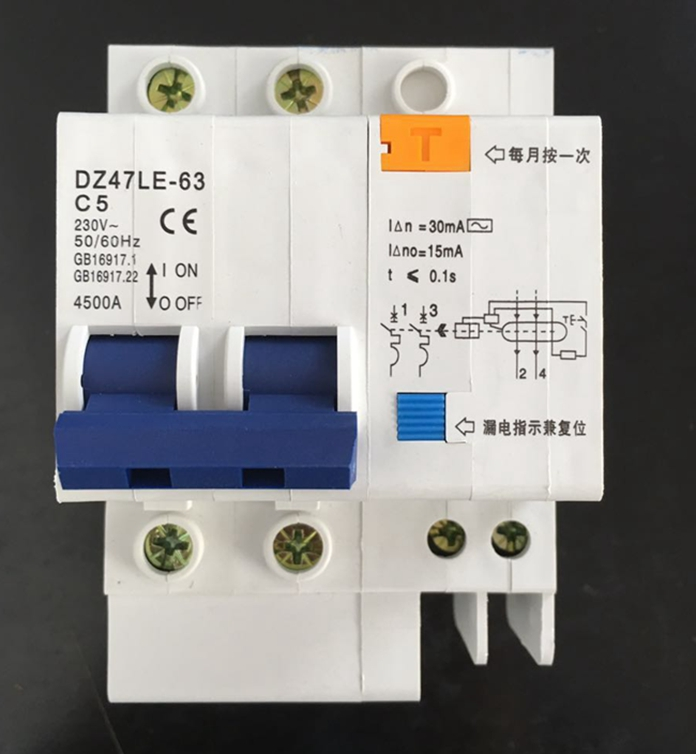 distributor price 3 phase 4 pole earth leakage circuit breaker elcb