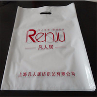 Retail clothing shopping plastic bag, shopping plastic bag