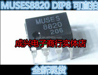 MUSES8820 MUSES8920 dual op amp SMD / DIP packages JRC production version--CXDZ2