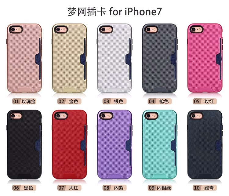 Hot Selling CellPhone Case/Cover For iPhone 7 With Credit Card Slot Function