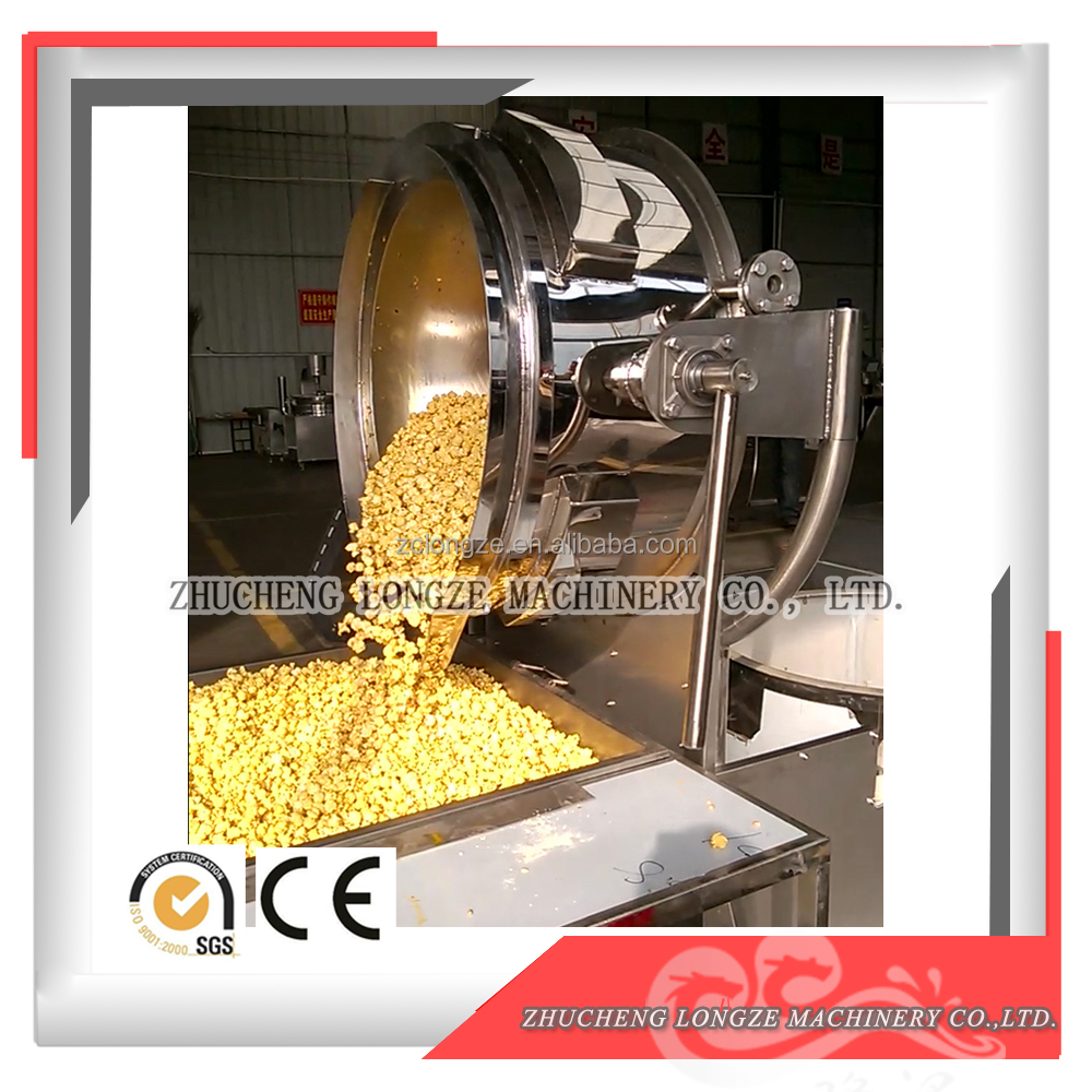 China industrial popcorn machine for sale with best price