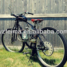 petrol engine,bike engine,motorized bicycle, motorized bike