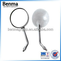 Dirt bike rearview mirror,Small round plating mirror