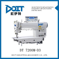 DT7200M-D3 direct drive micro oil industrial sewing machine