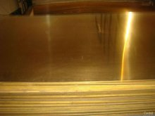 0.5mm thick brass sheet