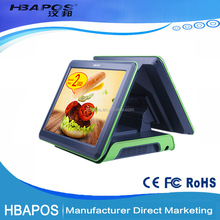 HBA-Q2T All in one Touch Screen POS ticket Machine Price with printer for Restaurant POS system
