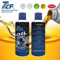 7CF Engine Lubricant Oil