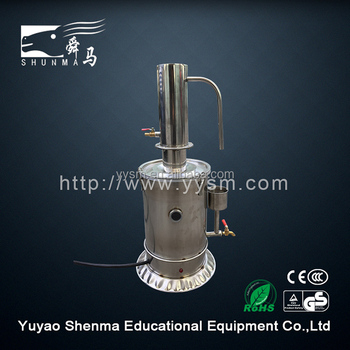 Water distiller stainless steel sale industrial commercial school laboratory water distiller