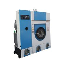 LJ 16kg industrial used dry cleaning equipment for sale