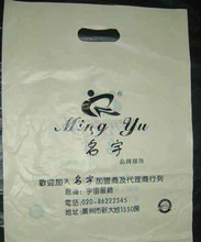 customer design hdpe printed plastic shopping bag